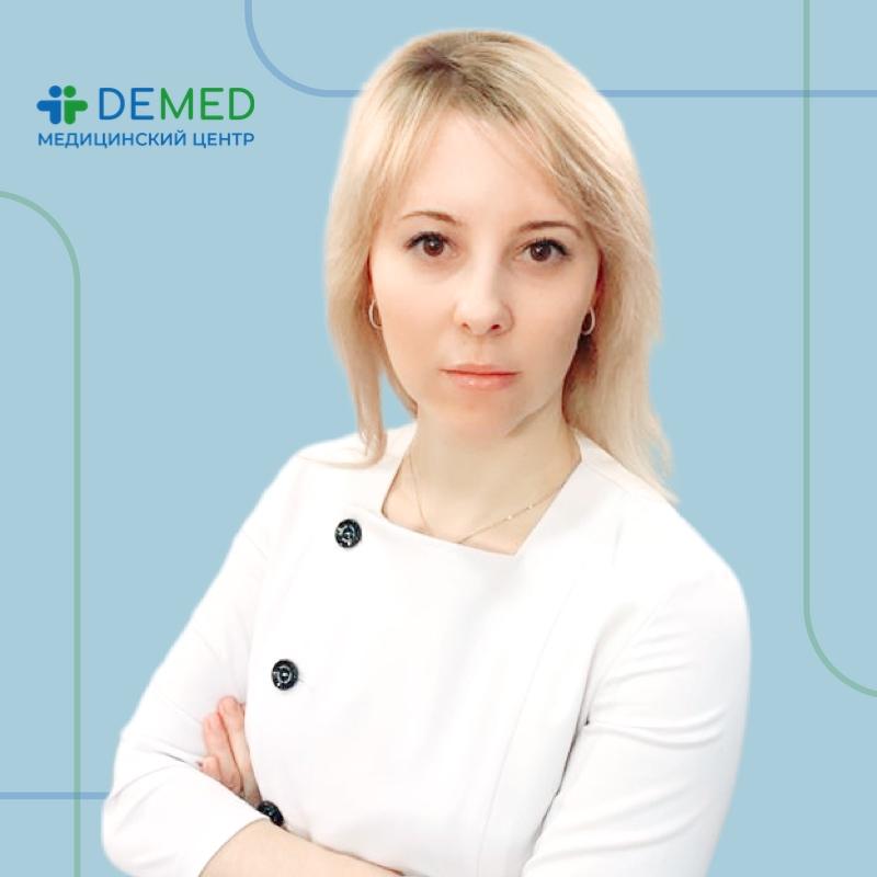 Николаева Екатерина Александровна