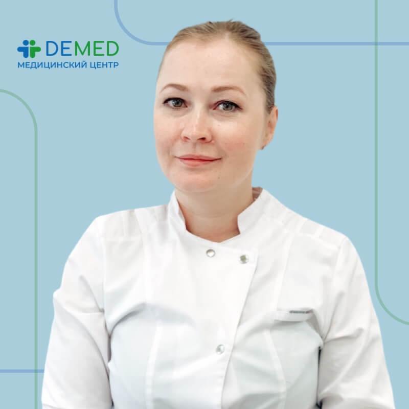 Гончарова Оксана Викторовна